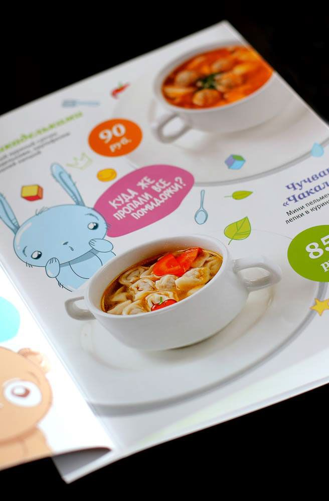 Детское меню / Kids menu on Behance
