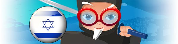 The Professor Ninja Hebrew app contains 1000 carefully selected words and phrases, covering the main areas of everyday vocabulary (eg. family, numbers, nature, travel, school, pastimes). To ease the learning process, each word and phrase is accompanied by a picture and an audio recording by a professional native speaker.