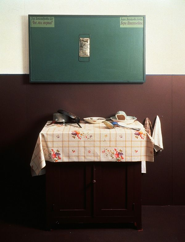 Ilya and Emilia Kabakov, In the Communal Kitchen, 1991