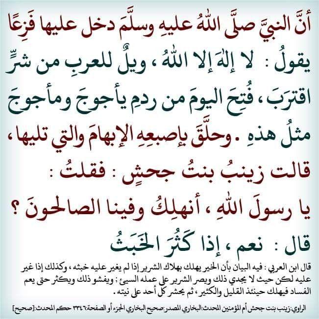 Pin By Seada Husejni On Hadith Arabic Calligraphy Hadith Calligraphy