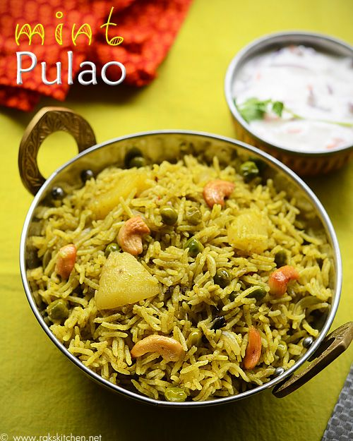 Learn how to make South Indian recipes, North Indian recipes and eggless baking recipes with step by step pictures and videos!