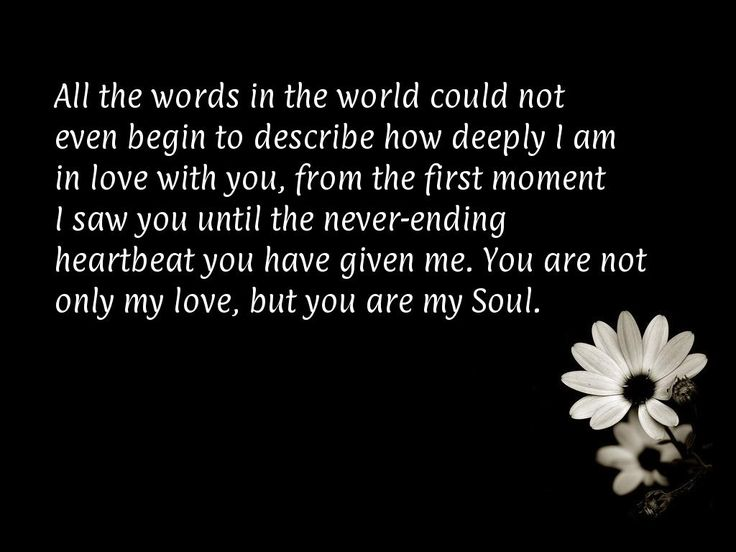 all the words in the world could not even begin to describe how deeply i am wedding anniversary messagehusband