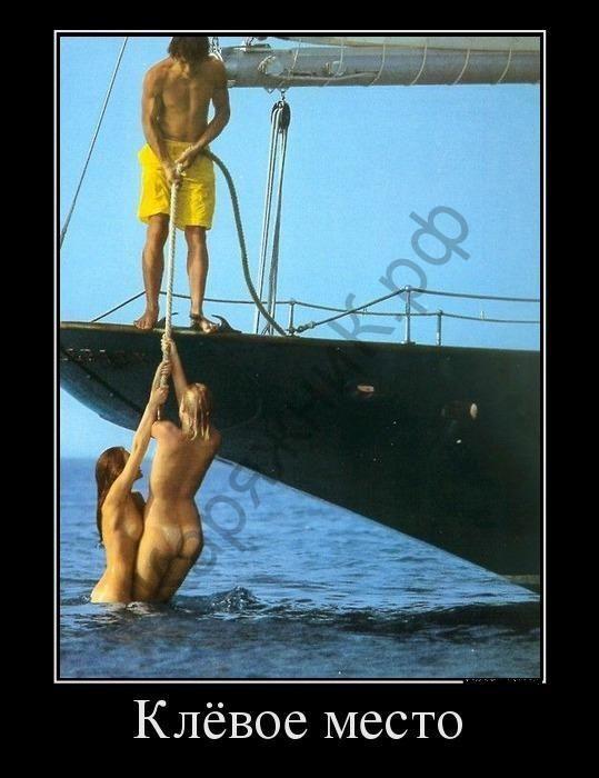 Смешные демотиваторы про рыбалку