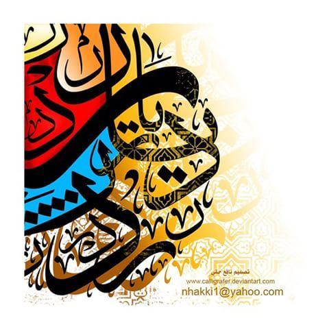 حروف وكلمات. #arabic #calligraphy #art #calligraphy #hand_writing. #فنون #خط #حروفيات #خط_عربي #عربي #كاليغرافي #نسخ #نقش #تصميم#frame##portrait #تصميم#photo # #مشق#سوريا #شعر #قرآن #زخرفة_اسلامية #دبي #design#design #interior# #Arabic_calligraphy #art #typography #Islamic #Islamic_art#دعاء#قرآن#دبي#عباية