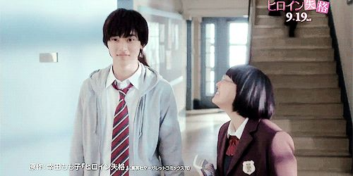 "[GIF] & [Trailer, long ver.(movie x manga x Theme song)] Aug/15/'15 http://www.youtube.com/watch?v=8ebyrObQVFA   Kento Yamazaki, Mirei kiritani, Kentaro Sakaguchi, J live-action movie of manga, romantic comedy ""Heroine Shikkaku (No Longer Heroine)"". Release: 09/19/2015."