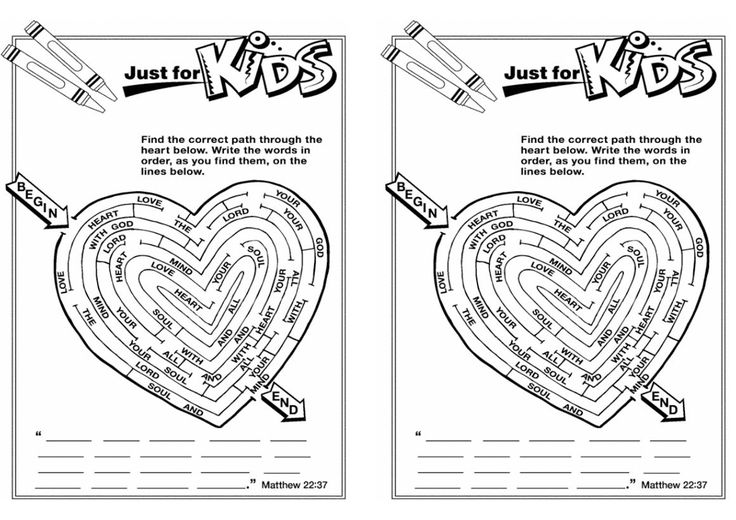 Bible coloring page Fearfully and Wonderfully Made