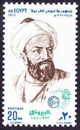 Al-Biruni Egypt