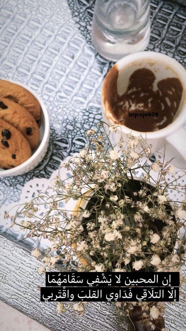 قهوه تركيه تصوير اكل خواطر Food Rainbow Eyeshadow Breakfast