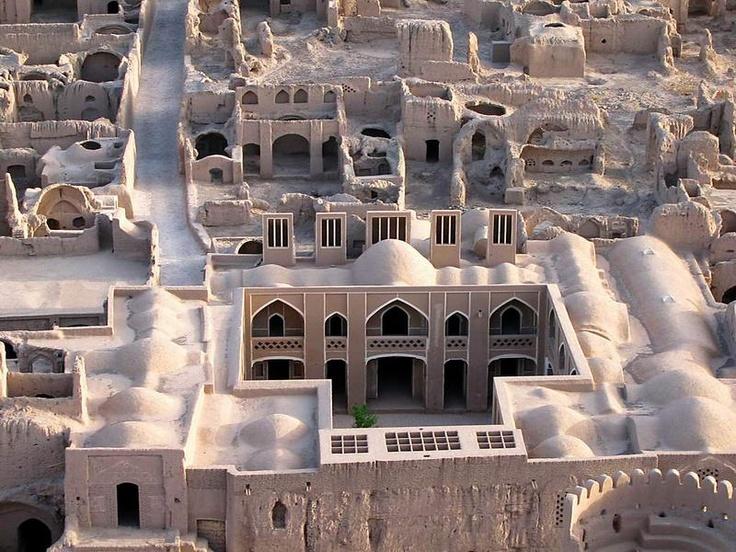 cupoles of Arg-é Bam citadel