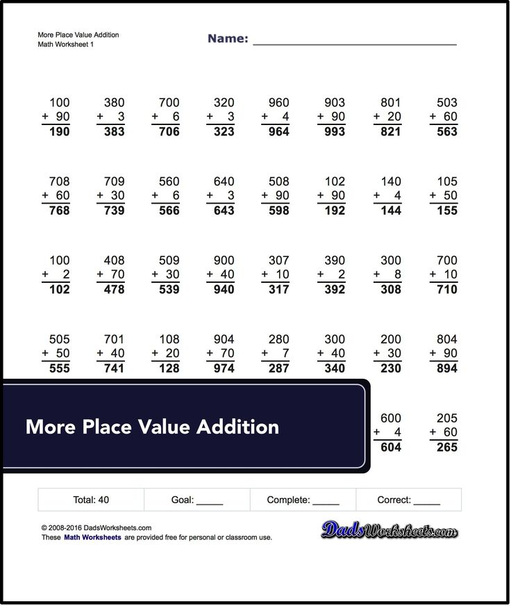 Subtraction Worksheets place value addition and subtraction worksheets : 22 best Addition images on Pinterest | Math worksheets, Addition ...