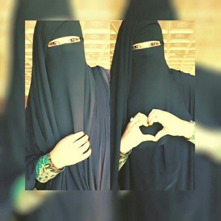 Pretty in niqaab