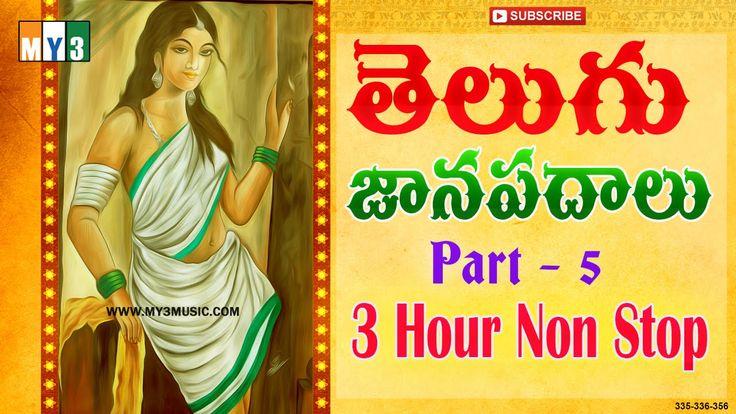 Janapadalu Non Stop 2 Hours Part 5 - Janapadalu - Folk Songs - JUKEBOX