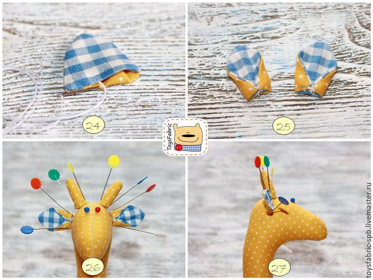 """24. Sew the hole left by a hidden seam ears. 25. We turn off the ears """"in the tube"""" and sew the edges. 26. With the help of pins, try on horns and ears, so that they looked perfectly on the head of a giraffe, mark the place on the sewing fabric markers (washable or disappearing). 27. Side view."""