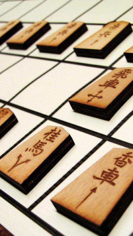 Japanese strategy game Shogi v1 by ShogiCZ.