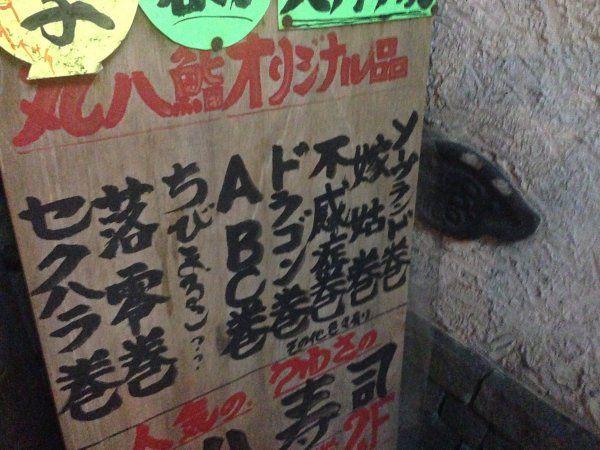 名古屋駅から歩いて行ける!シーン別で選ぶお寿司が食べられる5店舗 | ギャザリー