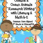 """Freebie in the Download Preview!!!  In this """"Simple Researcher"""" WRITING unit-your students will become """"Oceanographers""""!  They will learn about the..."""