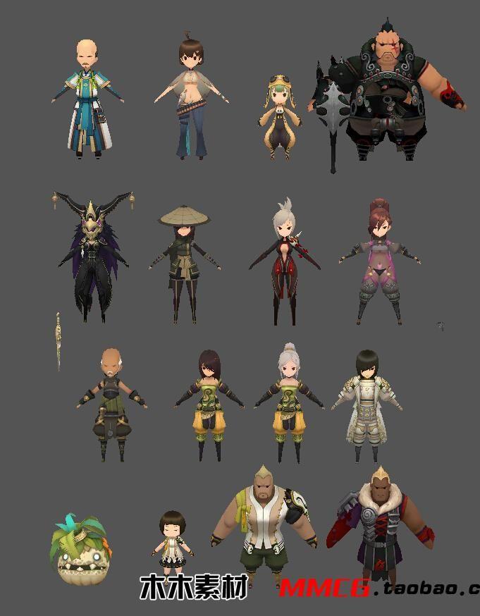 游戏美术资源 q版手绘日韩风手游3Dmax模型人物角色怪物 木木素材-淘宝网全球站