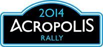 Acropolis Rally 2014 – Ολοκληρώθηκε η πρώτη ημέρα αναγνωρίσεων