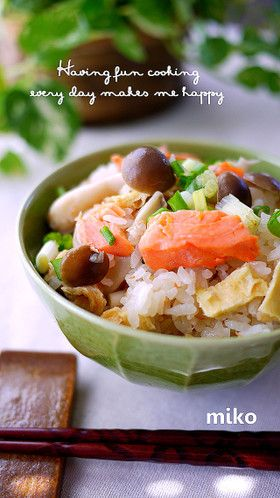 Takikomi-gohan, Japanese Seasoned Rice with Salmon and Vegetables