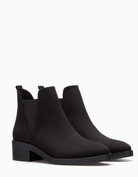 Elasticated ankle boots - ALL - WOMAN | Stradivarius FYR of Macedonia