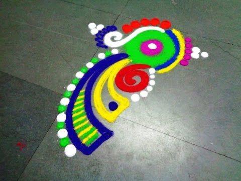 how to make small & easy fancy beautiful rangoli design - YouTube