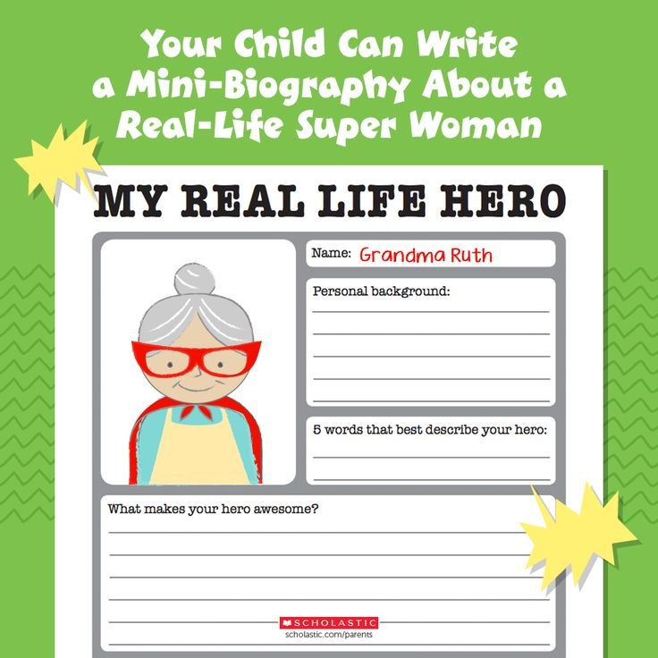 Essay contest: My dream job would be …