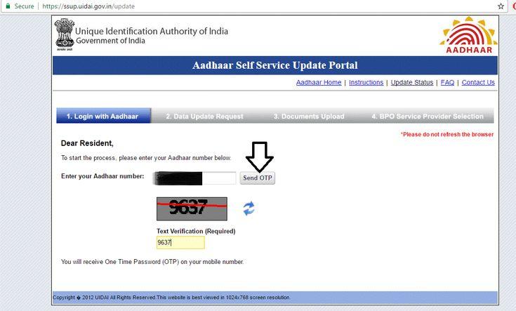 correction in aadhaar card online  aadhar card names cards
