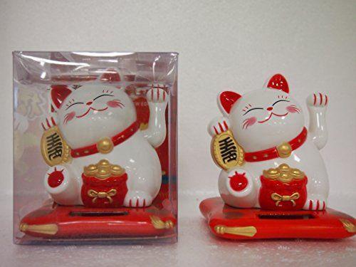Les 25 meilleures id es de la cat gorie chat chinois porte bonheur sur pinterest porte bonheur - Porte bonheur chinois chat ...