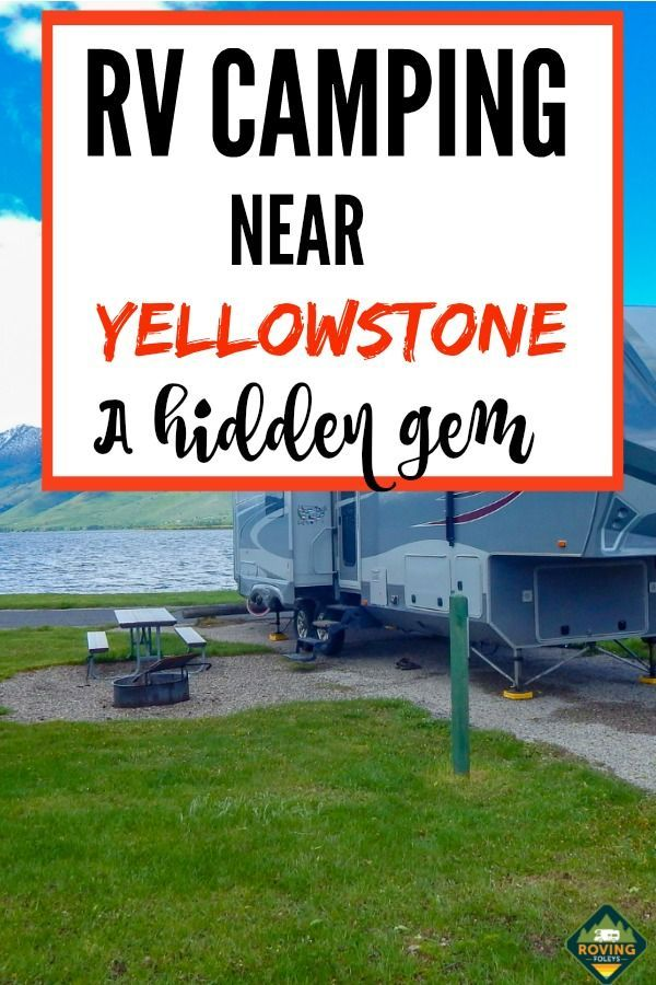 One Of Yellowstone National Parks Best Kept Secrets The Roving Foley S In 2020 Yellowstone National Park Vacation Rv Parks And Campgrounds National Park Vacation
