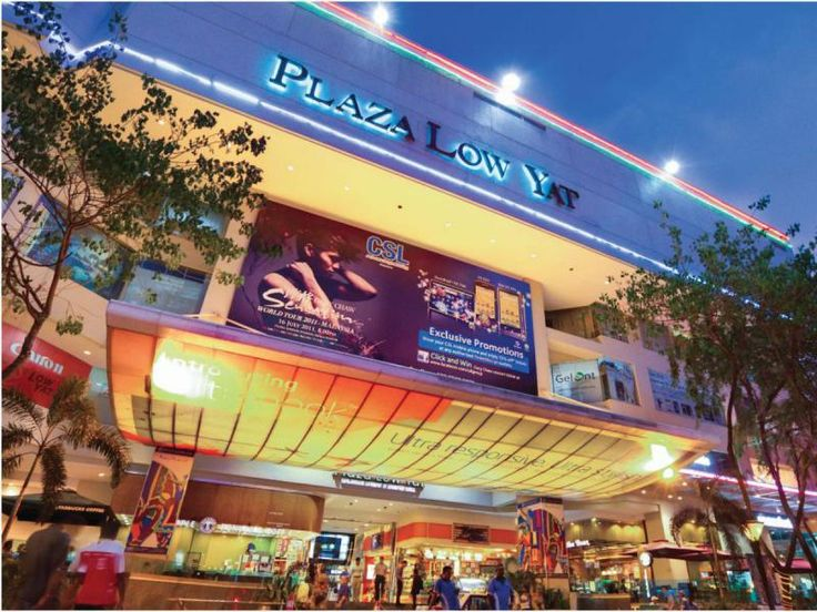 7 tips to survive Low Yat Plaza
