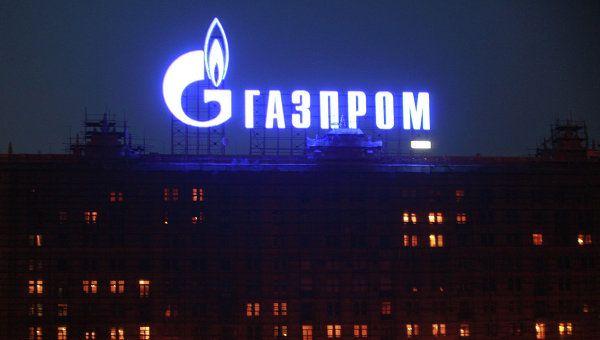 газпром логотип 3d model - Поиск в Google