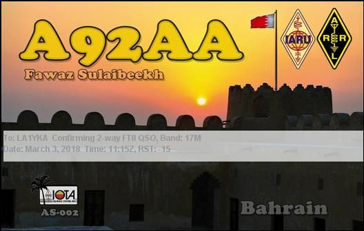 Bahrain Arab-country