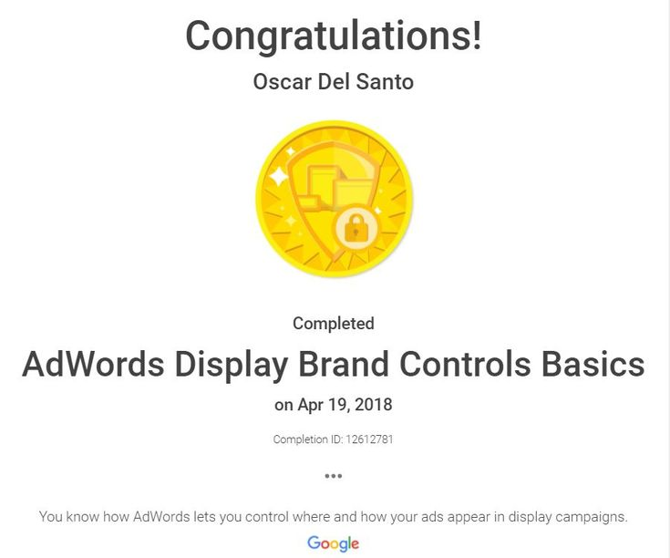 Google Adwords Display Brand Control Basics 19th/April/2018