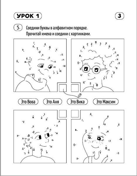 Учим детей пересказывать составлять рассказы по картинкам 2