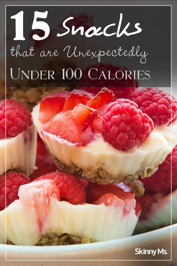 15 Snacks Under 100 Calories You Have to Try!