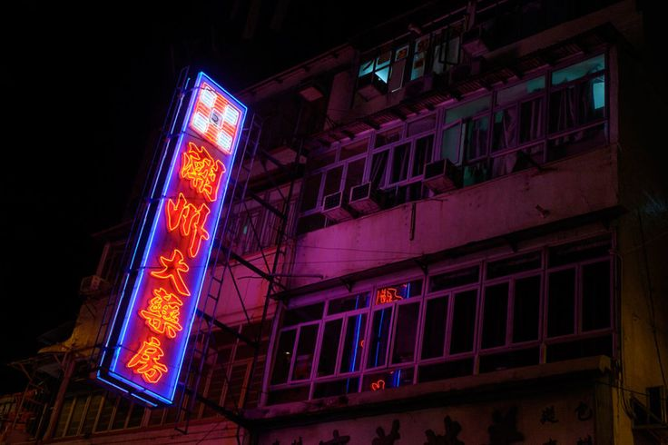 Hong Kong's Last Neon Lights Still Look Totally <em>Blade Runner</em> | Credit: Sharon Blance  | From Wired.com