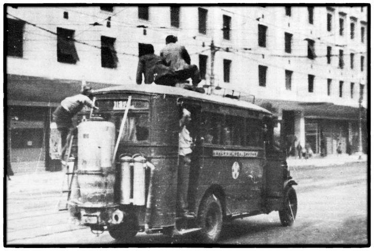 Κατοχικό λεωφορείο ΓΚΑΖΟΖΕΝ.