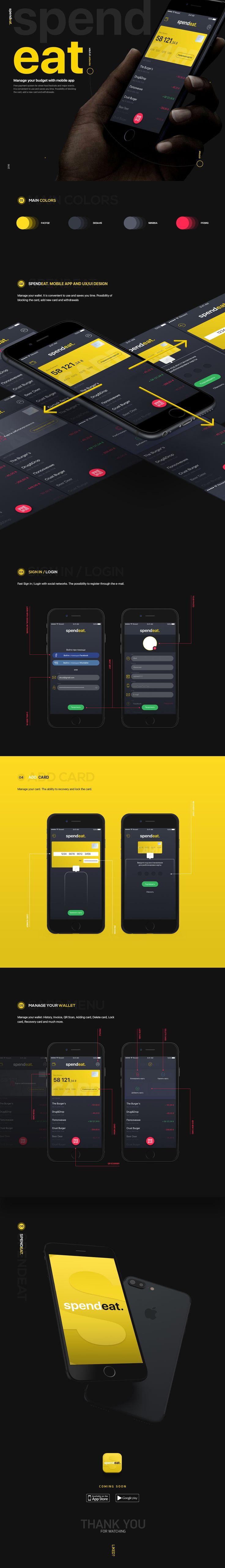 """다음 @Behance 프로젝트 확인: """"spendeat. iOS/Android App"""" https://www.behance.net/gallery/42348257/spendeat-iOSAndroid-App"""
