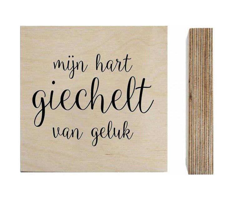 Houtprint - Mijn hart giechelt www.Millows.nl