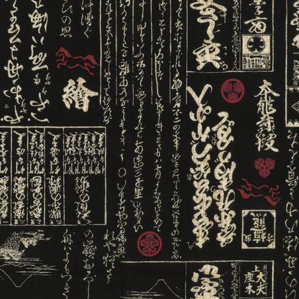 Robert Kaufman Fabrics: EG-3404-4 BLACK from Oriental Traditions Original Collection