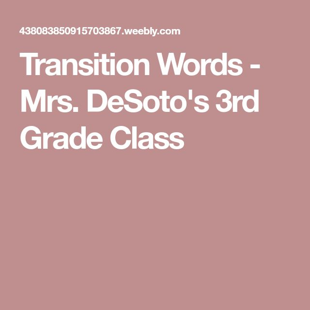 interesting transition words for essays Transition, persuasive, and descriptive words transitions to improve your writing you need to make sure that your ideas, both in sentences and paragraphs, stick.