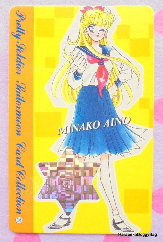 December 1993 : Japanese Anime / Shojo Manga : Nakayoshi / Nakayosi Comics Furoku : Stationery & Trading Cards : Sailor Moon : Official Card File - Super Premium Card #10 - Minako Aino