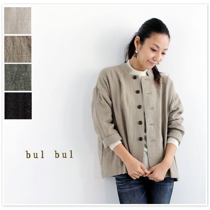 【bul bul バルバル】(サンバレー sun valley) リネン ウール ツイル スタンドカラー ジャケット (be6005169)