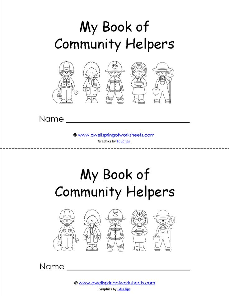 """Two """"My Book of Community Helpers"""" booklets, each with 11 helpers to choose from. Every page has two sentences, one telling who the helper is and the other tells what they do. Use all the pages or just the ones you want. Copy, cut each page in half and staple on the left side."""