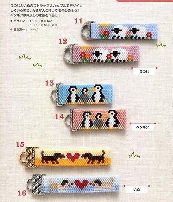 Cute Peyote Stitch Beads Strap Design 180 Japanese Beads Craft Book