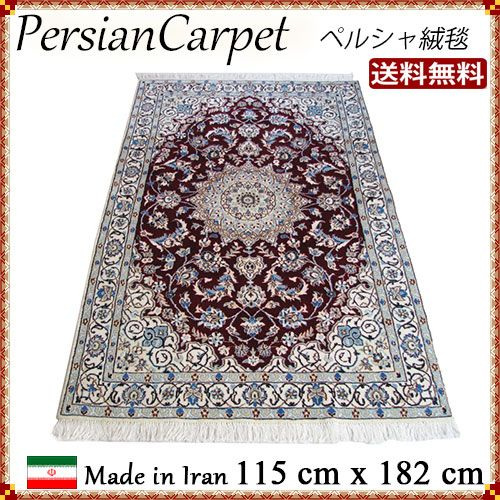 persian-house   Rakuten Global Market: Accent rug size 120 cm x 180 cm series na-d53b Iran imported from 02P12Oct15