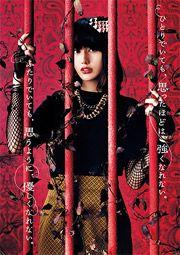 モデル橋本愛さんが登場するルミネ2013年秋の広告「Let It Rock」の舞台裏に迫ります!知的なテイストのロックを自分らしいスタイルで。