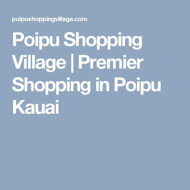 Poipu Shopping Village | Premier Shopping in Poipu Kauai