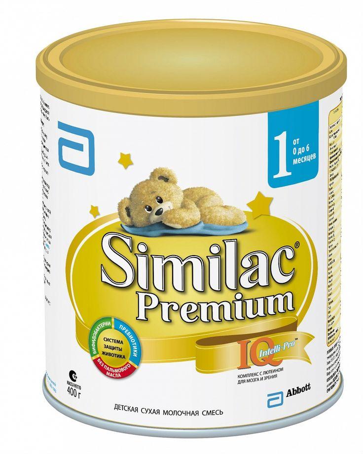 Молочная смесь Симилак (Similac) Премиум 1 400гр