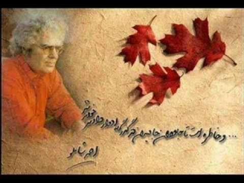 اشعار مولانا - دکلمه احمد شاملو - YouTube